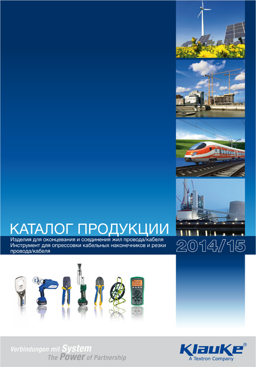 catalog klauke cover