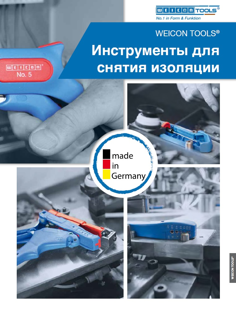 wcn tools catalogue